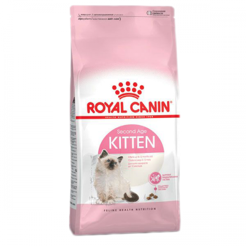 KITTEN 2 KG ROYAL CANIN